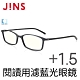 JINS 閱讀用濾藍光老花眼鏡+1.50 (AFRD18A047) product thumbnail 1