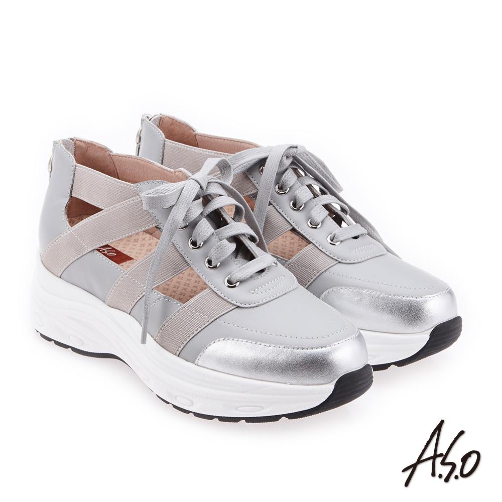 A.S.O 時尚都會 全真皮鏤空拉鍊休閒鞋 淺灰