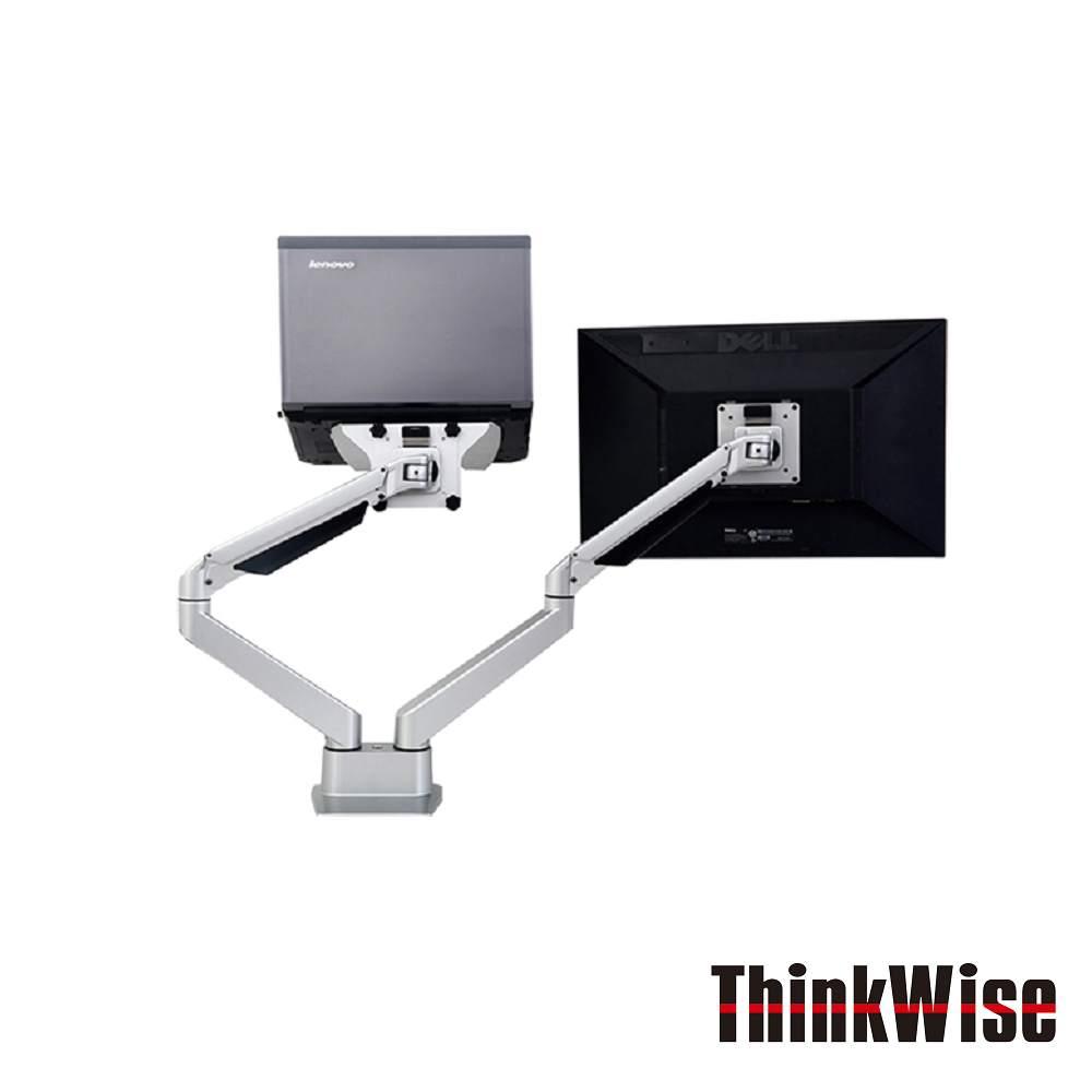 Thinkwise S204 升降式 雙功能 筆電工作站