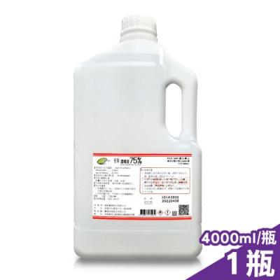醫強 酒精75%(4000ml/瓶)