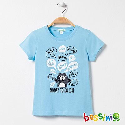 bossini女童-印花短袖T恤03藍紫