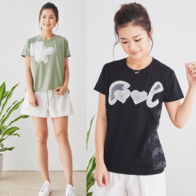 【時時樂】白鵝buyer 立體造型萊卡T恤(12色任選)