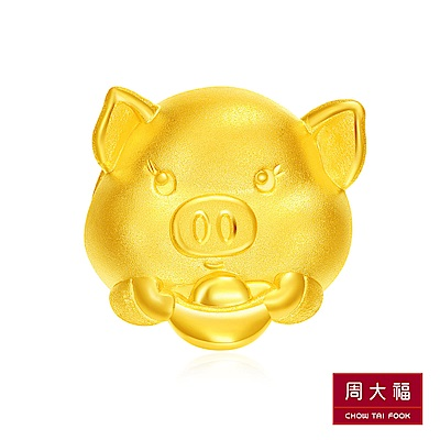 周大福 胖Q生肖系列 嘟嘟豬黃金路路通串飾/串珠
