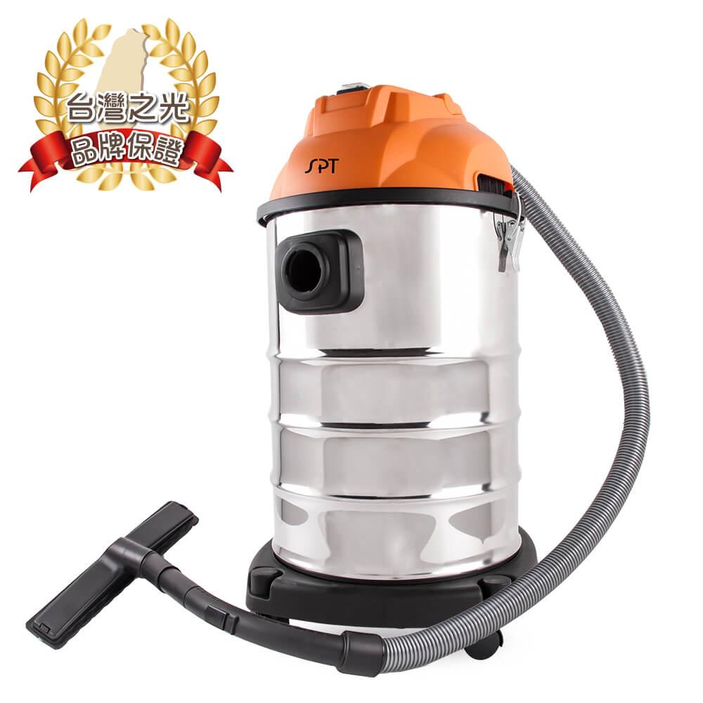 尚朋堂營業用乾濕吹HEPA強力吸塵器SV-919