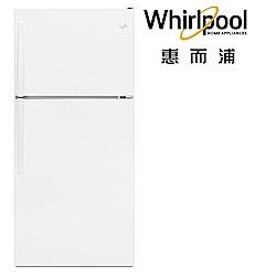 Whirlpool惠而浦 533L 2級定頻2門電冰箱 WRT148FZDW