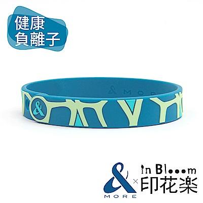 &MOREx印花樂 健康能量手環(生活點綴)-湖水綠