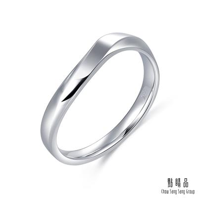 點睛品 Promessa PT950鉑金 星宇系列 戒指(男戒)
