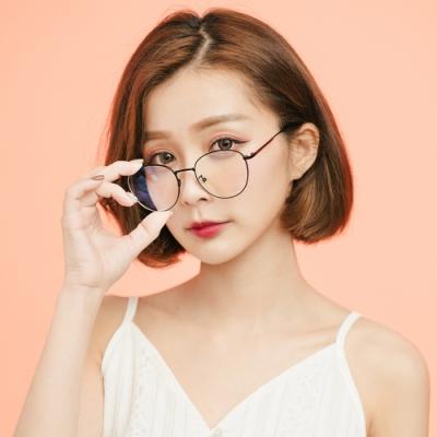 ALEGANT質感黑色細框UV400濾藍光眼鏡