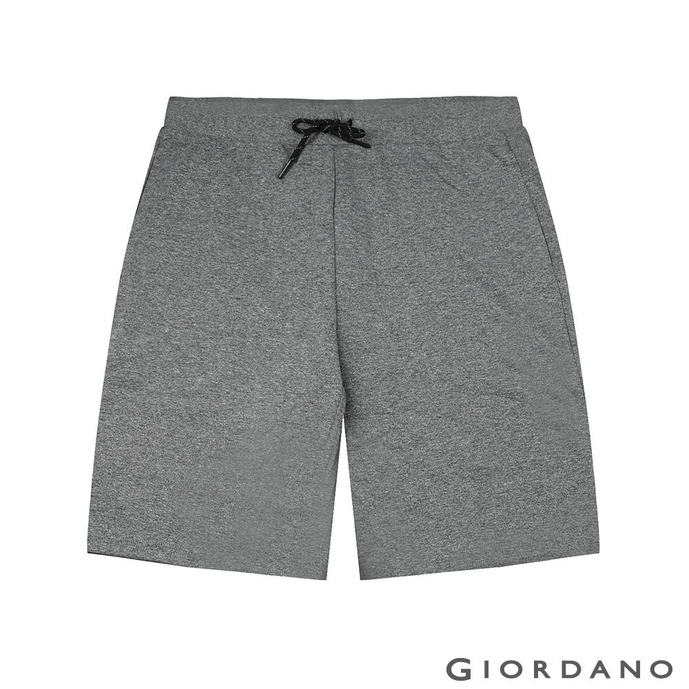 GIORDANO 男裝素色抽繩休閒針織短褲-41 雪花鯊魚皮灰色