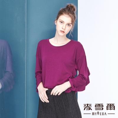 【麥雪爾】棉質荷葉拼接時髦休閒上衣-紫