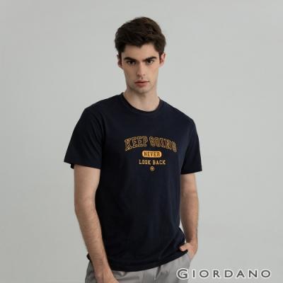 GIORDANO 男裝KEEP GOING印花T恤 - 02 標誌海軍藍
