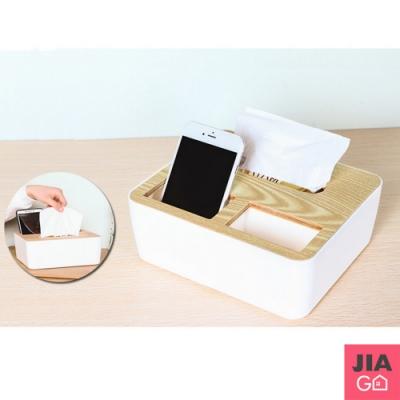 JIAGO 歐式木質收納面紙盒