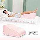 GreySa格蕾莎 抬腿枕/美腿枕-浪漫粉紅