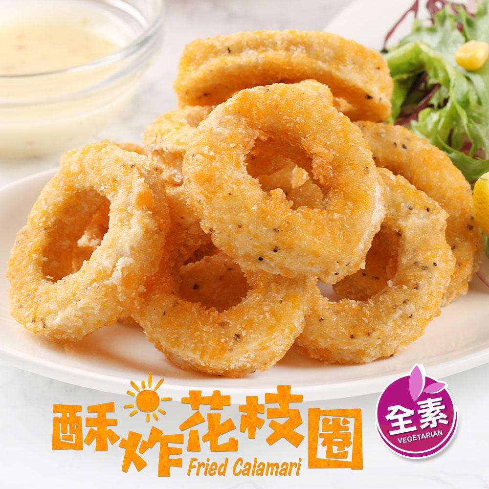 (任選)愛上新鮮-素食酥炸花枝圈(200g±5%/盒/約12入)