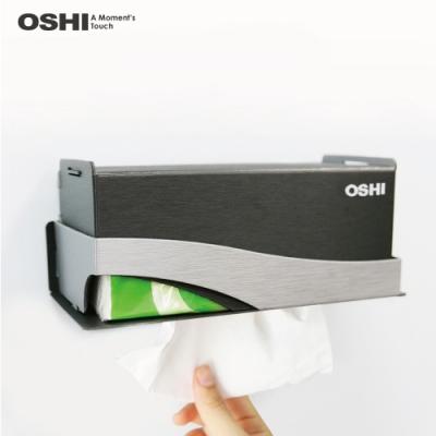 歐士OSHI Box plus+ 面紙盒架 黑銀色大/下抽式面紙架/衛生紙架/衛生紙盒
