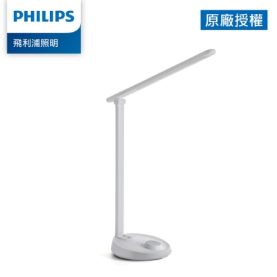 Philips 飛利浦 朗恒 66048 LED護眼檯燈-灰色 (PD012)