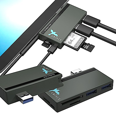 [Xurface] Surface Pro專用擴充座_USB Hub+讀卡機_SUR737