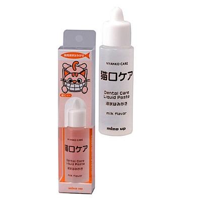 Mindup 貓用液狀牙膏 30ml B02-002