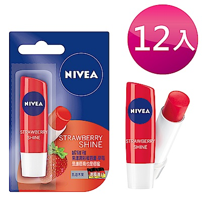 妮維雅果漾潤彩蜜唇膏4.8g-草莓 12入組
