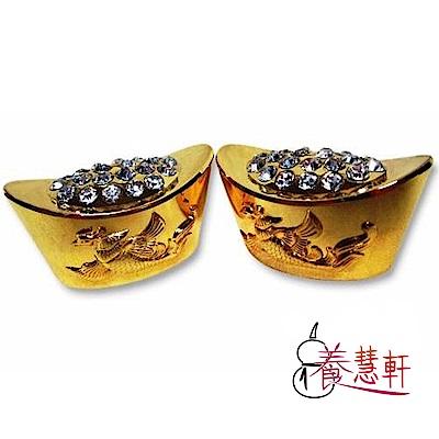 養慧軒 銅鎏金 鑲水鑽 實心雙喜金元寶(單顆長約5公分)