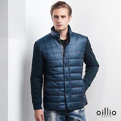 歐洲貴族oillio 羽絨外套 袖子拼接設計 拉鍊條紋設計 藍色