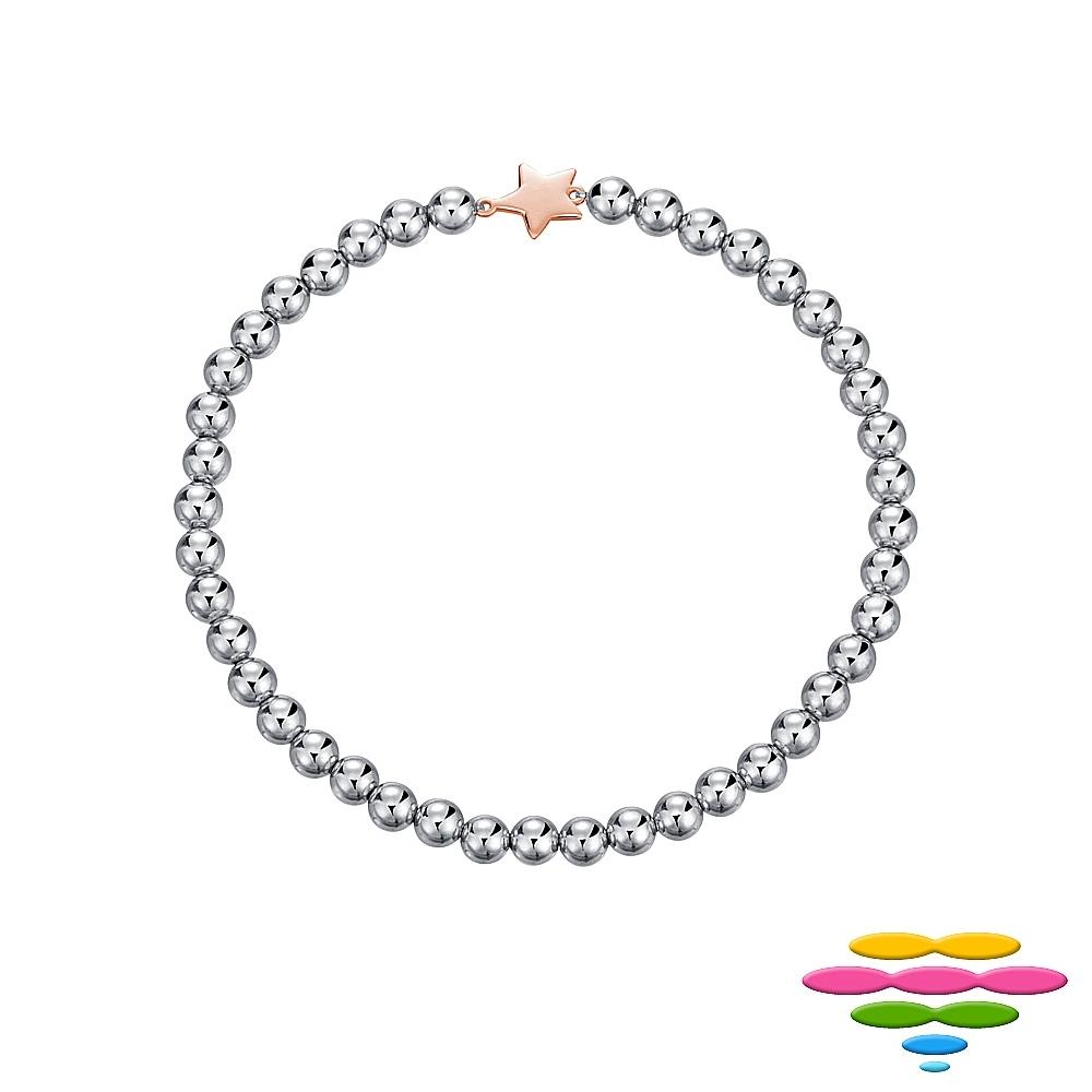 彩糖鑽工坊 925銀鍍玫瑰金 星星手鍊 桃樂絲 Doris系列