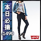 Levis 女款 311 中腰緊身塑形窄管 超彈力牛仔褲 水洗