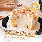 品屋 海鹽奶蓋蛋糕(120g±5%/顆,共4顆)