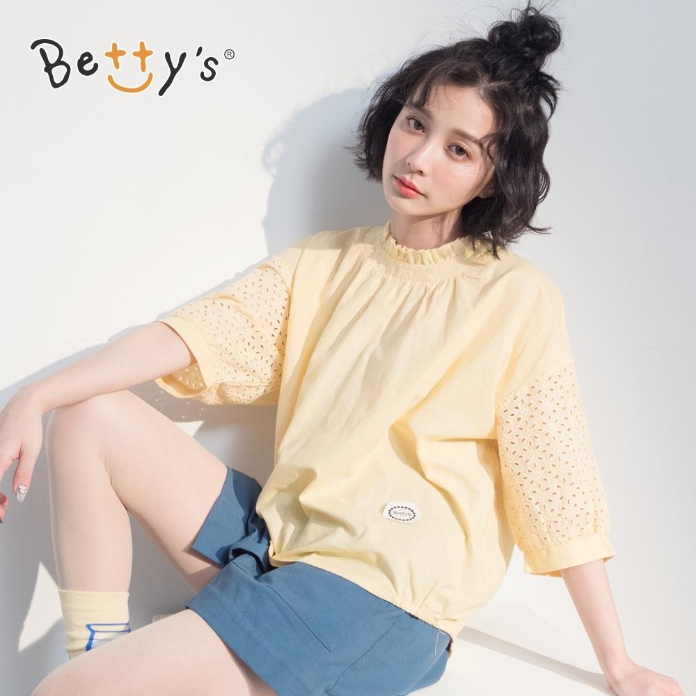 betty's貝蒂思 蕾絲拼接荷葉上衣(粉黃)
