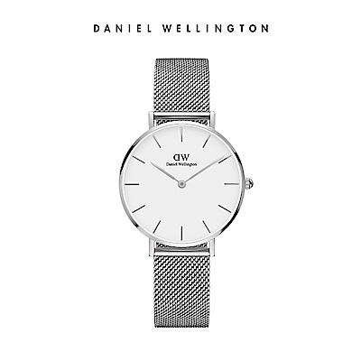 DW 手錶 官方旗艦店 32mm銀框 Classic Petite 星鑽銀米蘭金屬編織