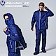 【東伸 DongShen】多功能2代背包雨衣-深藍