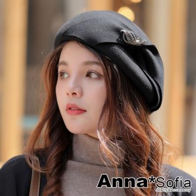 【2件69折】AnnaSofia 流光鑽葉璇帶 純羊毛硬式貝蕾帽畫家帽(酷黑)