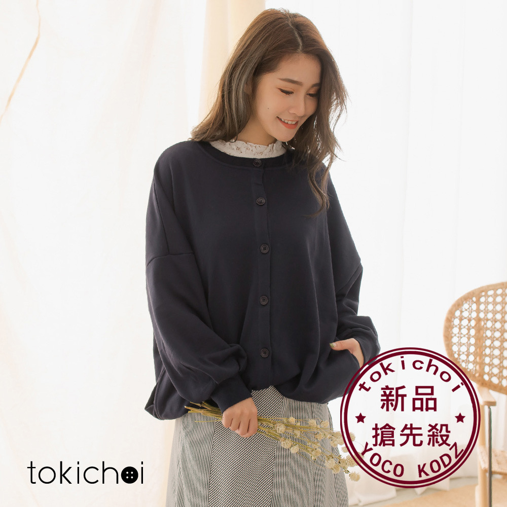 東京著衣 無印簡約棉質澎袖棒球外套(共一色)
