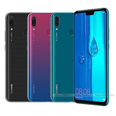 HUAWEI 華為 Y9 2019 (4G/64G)6.5吋四鏡頭八核智慧型手機