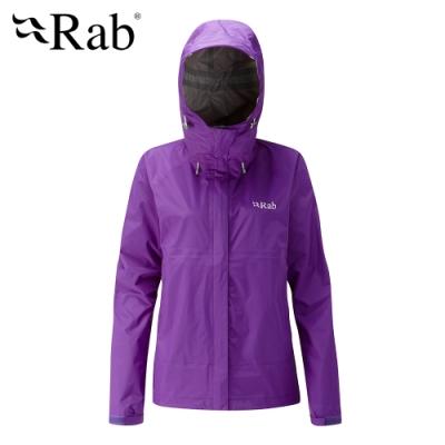 【RAB】Downpour Jacket高透氣防水外套 女款 魔鬼茄紫 #QWF63