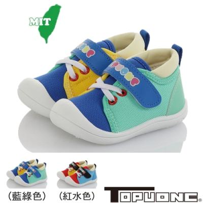 TOPUONE童鞋 護趾輕量抗菌減壓防滑室內外鞋-紅水.藍綠