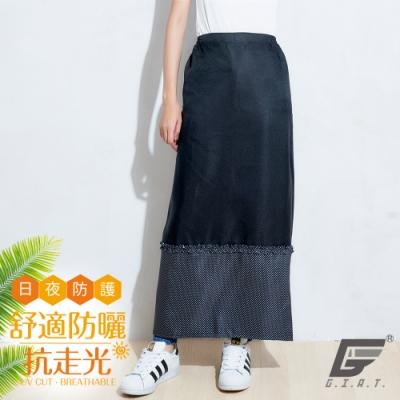 GIAT台灣製豔陽對策拼色抗陽防曬裙(A款-點點裙襬)-灰點