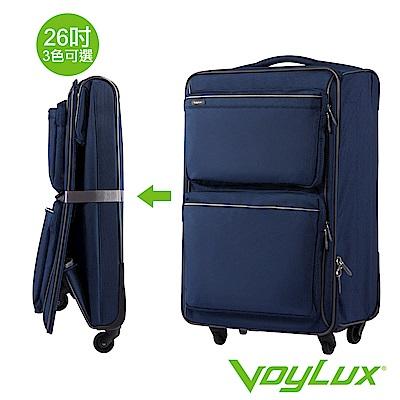 VoyLux 伯勒仕-雅仕系列 26吋摺疊行李箱藍色-3288619