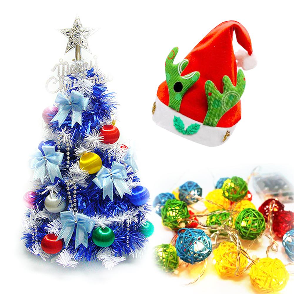 摩達客 聖誕超值組-60cm聖誕樹+ LED20樹藤彩色+花鹿角聖誕帽