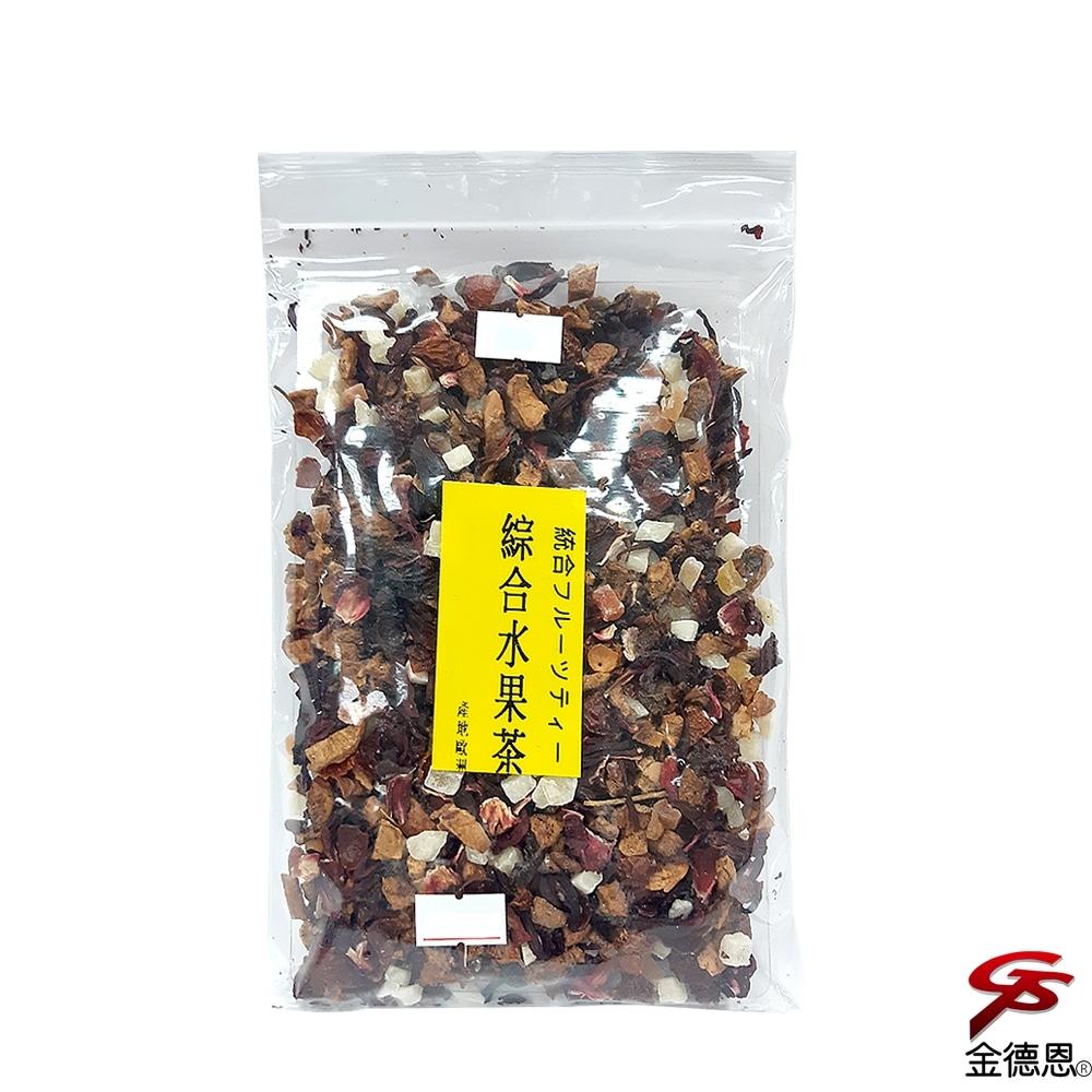 繽紛綜合水果茶(150g/包)