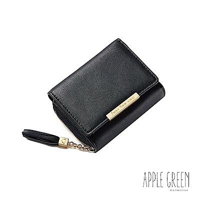 Apple Green 簡約皮革短夾(黑)