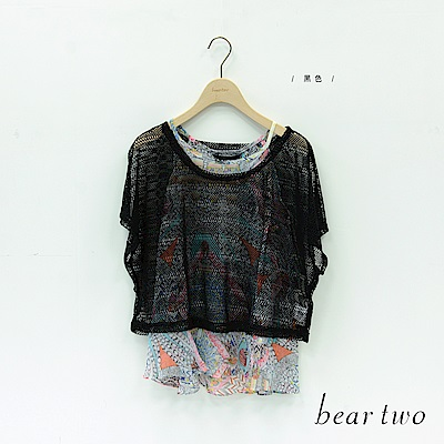 beartwo 春漾兩件式上衣(白色)