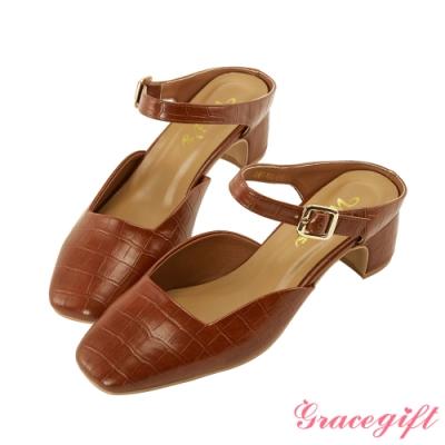 Grace gift X Wei-聯名方頭繫帶後空跟鞋 咖