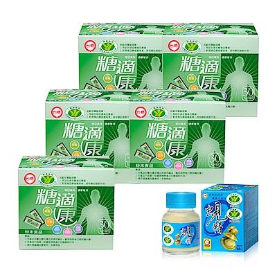 台糖 糖適康(30包/盒)x5盒組(加贈原味蜆精x6瓶)