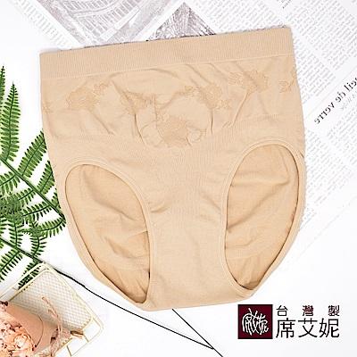 席艾妮SHIANEY 台灣製造(膚色)中大尺碼超彈力舒適內褲30-46吋腰圍適穿