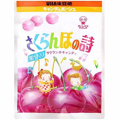 UHA味覺糖櫻桃糖37g