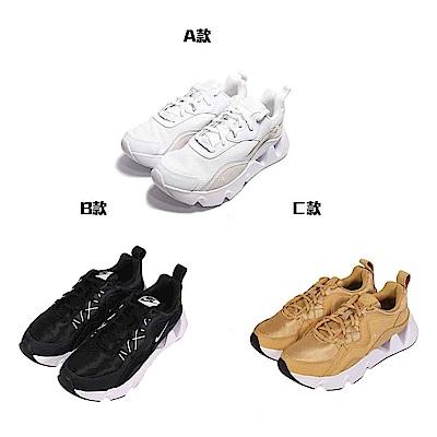 【時時樂限定】Nike 經典復古鞋 RYZ系列