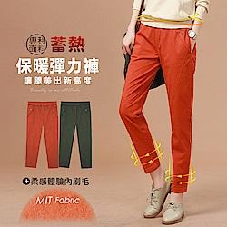 褲子-LIYO理優-MIT發熱刷毛保暖彈力鬆緊長褲