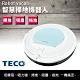 TECO東元智慧掃地機器人 XYFXJ801 product thumbnail 1