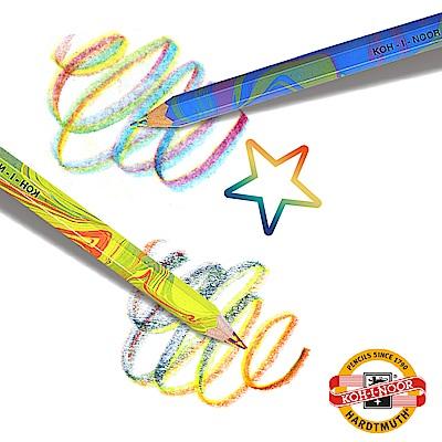 KOH-I-NOOR HARDTMUTH ★光之山★六角彩虹魔術色鉛筆。2支組 捷克原裝